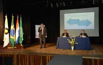 Concisa 2018 congrega estudantes e professores de cinco cursos da Unicentro