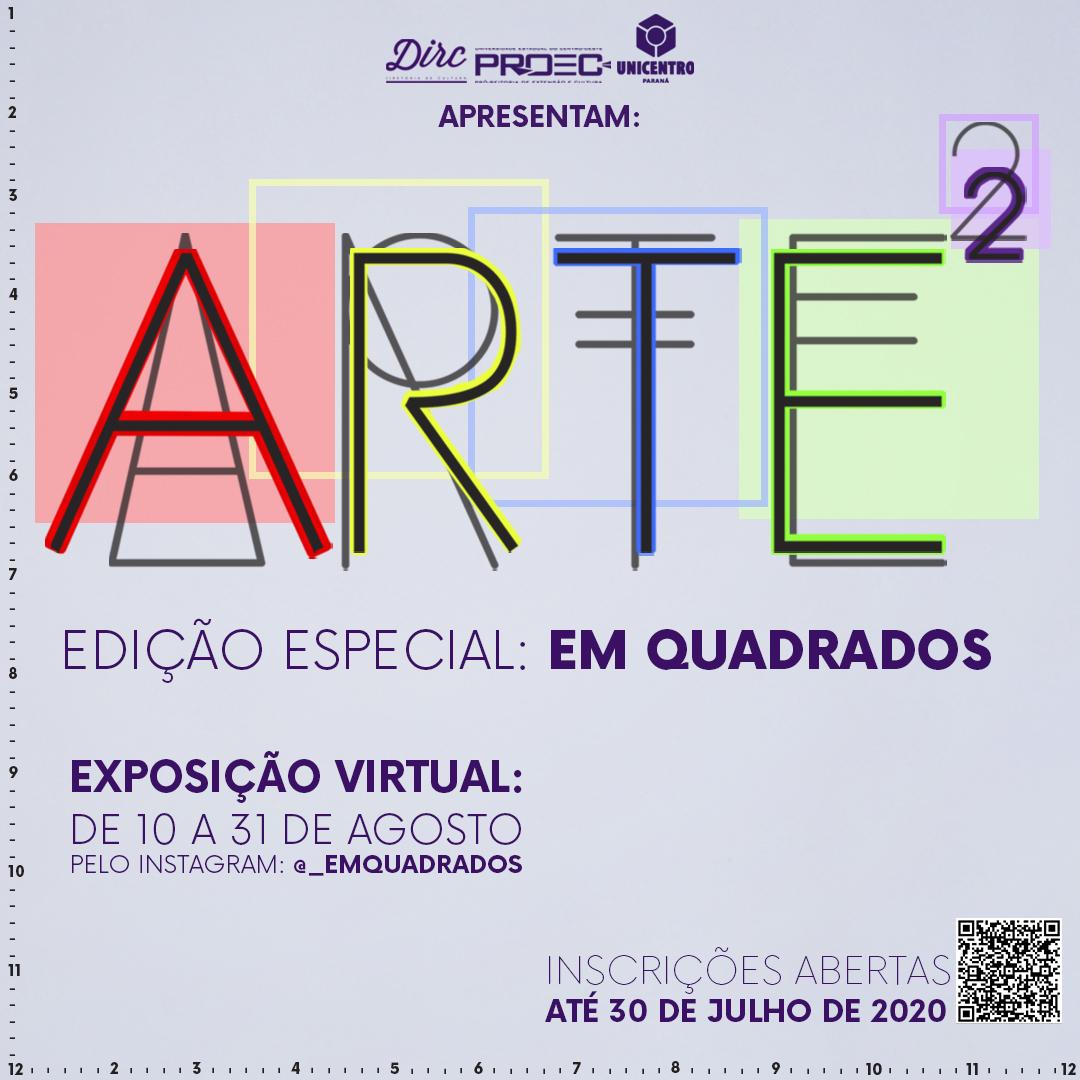 Abertas as inscrições de obras para a exposição coletiva Arte²