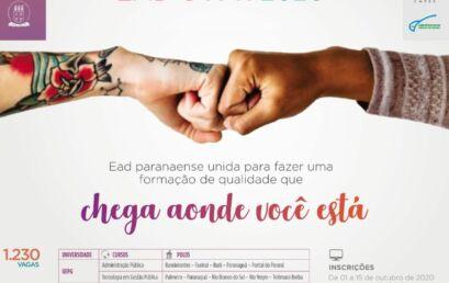 Unicentro oferta 720 vagas em Vestibular da Universidade Virtual do Paraná