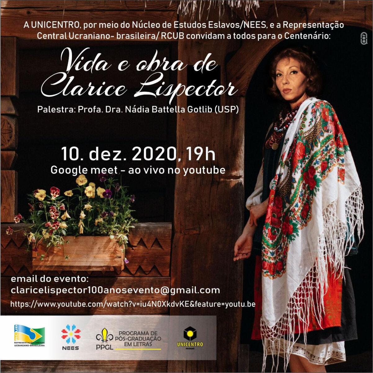 Evento on-line comemorará centenário de Clarice Lispector