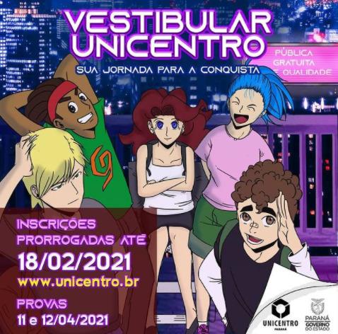 Unicentro reabre as inscrições para Vestibular 2021