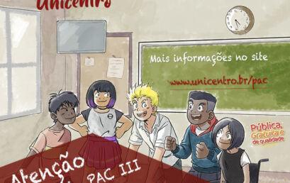 Unicentro decide pelo adiamento das provas do PAC 3