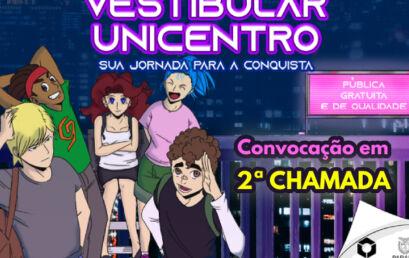 Unicentro convoca aprovados em segunda chamada no Vestibular para matrícula