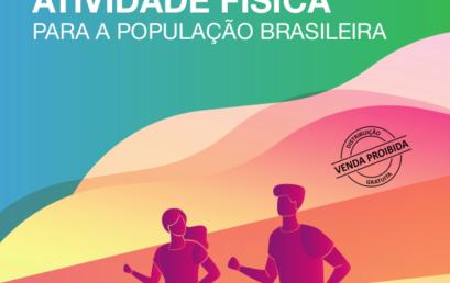 Professora da Unicentro participa da elaboração do Guia de Atividade Física para a População Brasileira