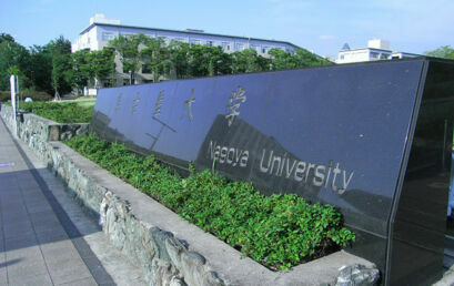 Estudando no Exterior: a Universidade de Nagoya