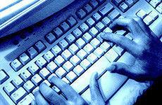 Coordenadoria de Tecnologia e Informação