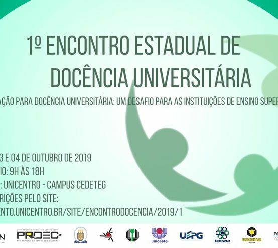 1º Encontro Estadual de Docência Universitária